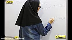 ویدیو آموزشی درس چهارم عربی هشتم