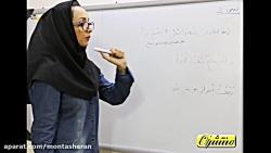 ویدیو آموزش قواعد درس 7 عربی هشتم