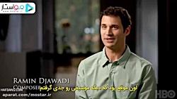گفتگو با رامین جوادی آه...