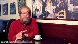 مسابقه نقد فیلم با داوری مسعود فراستی در کافه ژی
