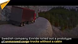 تولید کامیون های بدون ر...