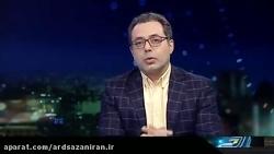 گفتگوی ویژه خبری آقای مرتضوی درخصوص مسایل تامین اجتماعی