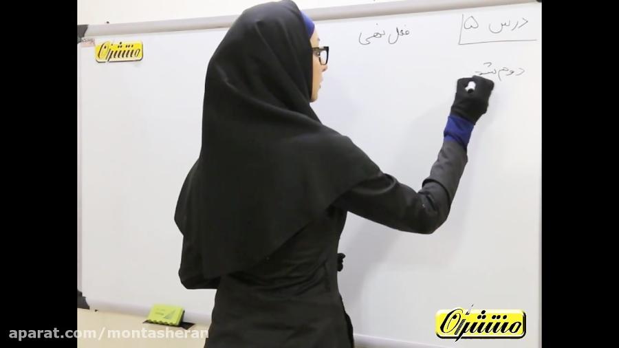 عربی-نهم-درس-۵-تدریس-منتشران
