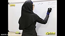 فیلم آموزش قواعد درس پنجم عربی نهم