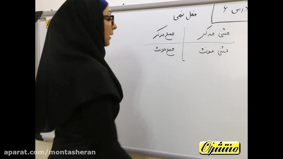 عربی-نهم-درس-۶-تدریس-منتشران