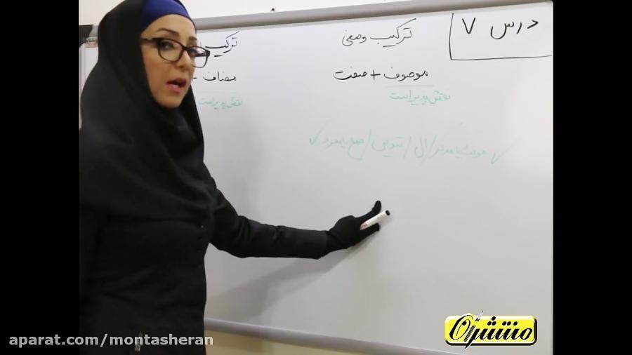 عربی-نهم-درس-۷-تدریس-منتشران