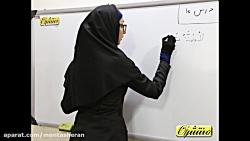 ویدیو آموزش قواعد درس10 عربی نهم