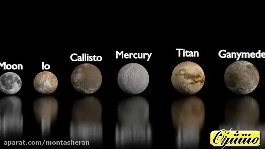 منظومه-شمسی