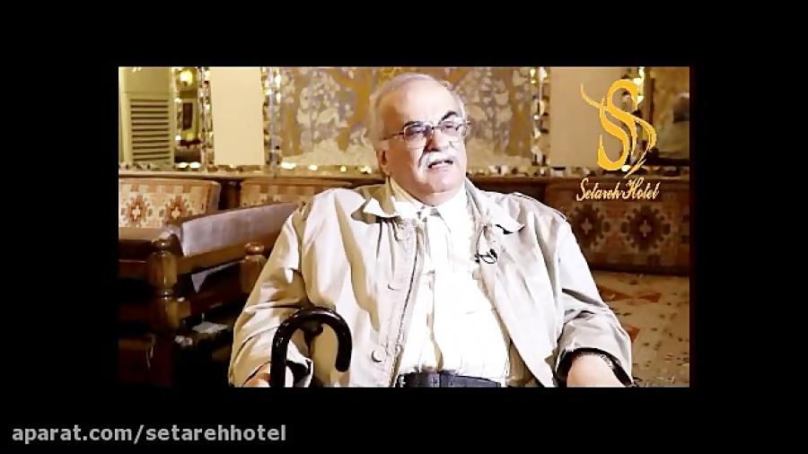 دکتر خسرو معتضد در هتل ستاره