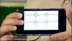 آموزش تکنیک عکاسی با موبایل ( زیبایی شناسی در عکاسی با موبایل)