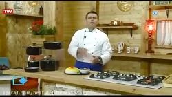 آموزش آشپزی آسان- شپزی خورشت گوجه سبز