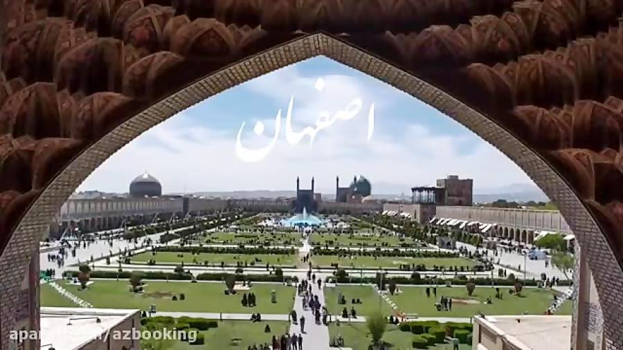 تایم لپس زیبا از جاذبه های اصفهان