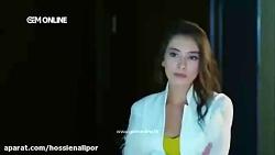 دانلود قسمت 106 سریال ترکی اکیا در تلگرام