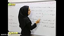 ویدیو آموزشی فصل4 ریاضی دهم درس2