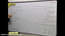 ویدیو آموزشی فصل 5 ریاضی دهم درس2