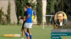 صحبت های رئیس کمیته انضباطی درباره محرومیت بازیکنان استقلال