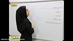 ویدیو آموزشی فصل5 ریاضی دهم درس3