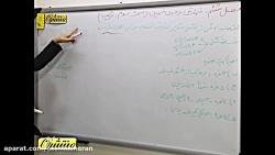 ویدیو آموزشی فصل6 ریاضی دهم درس3