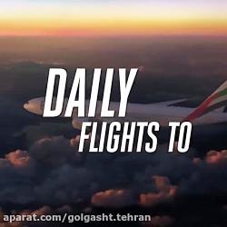 پرواز امارات به کمبوجی...