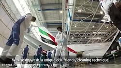 نحوه تمیز کردن هواپیما