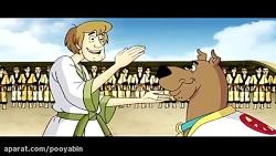 اسکوبی-دو! و شمشیر سامورایی (2009) -- تریلر انیمیشن
