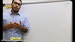 ویدیو آموزش چگونگی پدید آمدن عنصرها شیمی دهم