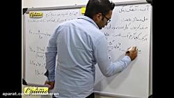 ویدیو آموزشی فصل 3 شیمی دهم حل مسائل غلظت