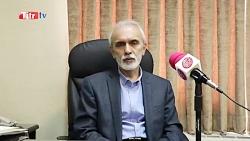 نشست خبری مدیرکل فرهنگ و ارشاد اسلامی مازندران برگزارشد