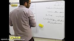 ویدیو آموزشی فصل3 شیمی دهم نیروی جاذبه بین مولکولی