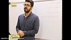 ویدیو آموزش فیزیک دهم فصل اول بخش اول