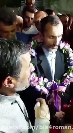 احمدی نژاد در استقبال از بقائی، دوره جدیدی شروع شده است