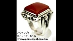 پارس جواهر انگشتر مردانه عقیق سرخ یمنی کد 288