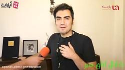 حافظ ناظری: در ایران سخ...