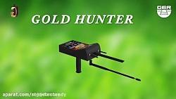 long range gold finder gold hunter device-...