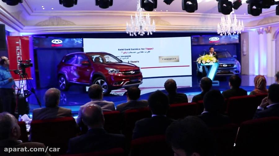 اعلام قیمت چری تیگو 7 توسط مدیران خودرو