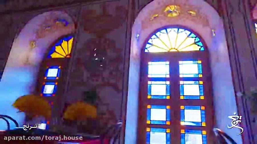 خانه تاریخی هوانس(رستوران ترنج)