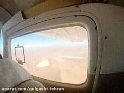 زمانیکه پنجره هواپیما ...
