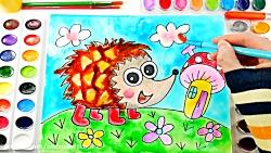 آموزش نقاشی کودکان - نقاشی جوجه تیغی