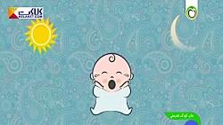 گریه های شدید نوزادان و مشکلات ناشی از آن در دوران کودکی