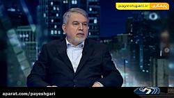 گفتگوی ویژه خبری با حضور وزیر فرهنگ و ارشاد اسلامی