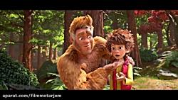 تریلر انیمیشن جدید The Son of Bigfoot 2017