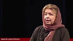 سخنرانی لیلی گلستان در تداکس تهران