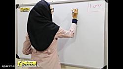 فیلم آموزش قواعد عربی یازدهم - درس اول