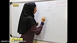 فیلم آموزش قواعد عربی یازدهم - درس سوم