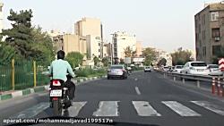 تهران ، بزرگراه کردستان - Tehran , Kordestan Highway