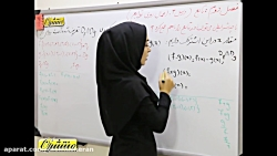 ویدیو آموزشی فصل 2 ریاضی یازدهم انسانی درس2