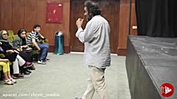 ژیویرِ تئاتر «خرس و خواستگاری» حسن معجونی در رشت