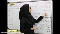 ویدیو آموزشی فصل5 ریاضی یازدهم درس2