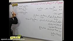 ویدیو آموزشی فصل6 ریاضی یازدهم درس1