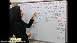 ویدیو آموزی فصل6 ریاضی یازدهم درس2